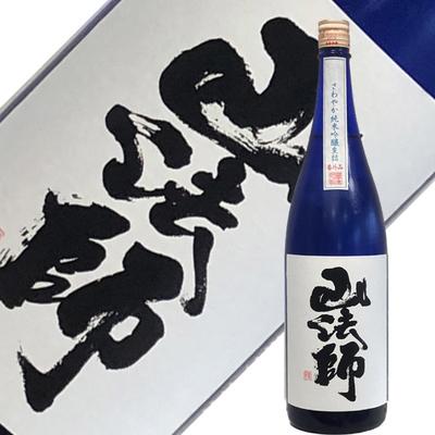 【残り僅か】六歌仙 山法師 番外編 さわやか 純米吟醸 生詰 1.8L