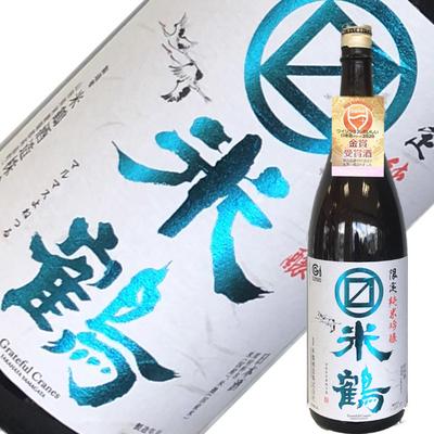 【特約店限定品】米鶴酒造 マルマス米鶴 限定純米吟醸 青 1.8L