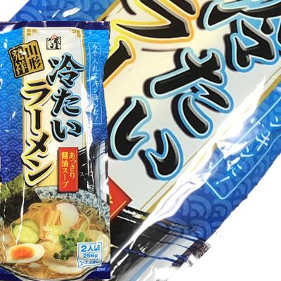 みうら食品 冷たいラーメン 256g(めん180g)スープ2食付