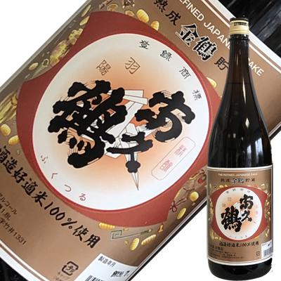 【超驚きのスペック!】新藤酒造店 富久鶴 金鶴 1.8L【限定酒】