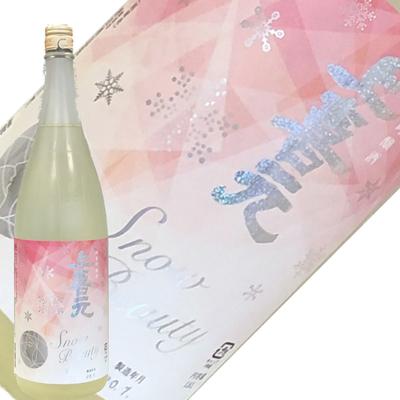 酒田酒造 上喜元 Snow Beauty 純米吟醸 1.8L