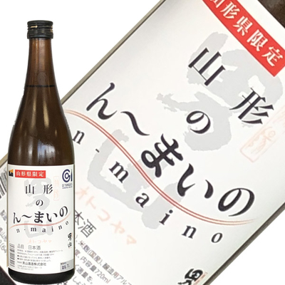 男山酒造 羽陽男山 山形のん~まいの n-maino 720ml