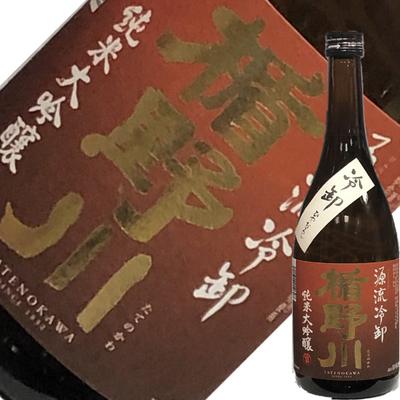 楯の川酒造 楯野川 純米大吟醸 源流 冷卸 720ml 【R1BY】