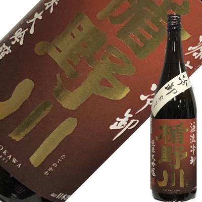 楯の川酒造 楯野川 純米大吟醸 源流 冷卸 1.8L【R1BY】