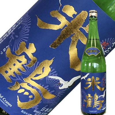 米鶴 純米 辛口 ひやおろし 1.8L