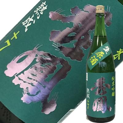 秀鳳酒造場 秀鳳 純米吟醸 +7 熟成生原酒 1.8L【要冷蔵】