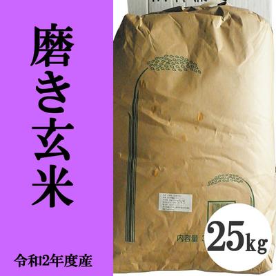 無肥料無農薬米(自然栽培米)磨き玄米25kg