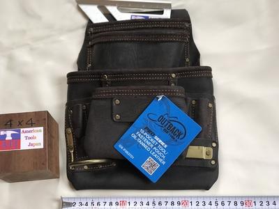 オックス社 トップグレイン革 4段 シングル腰袋