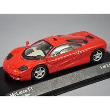 ロードカー マクラーレン F1 GRT