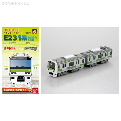 Bトレイン  Yamanote History⑥ E231系 500番台1次車 山手線
