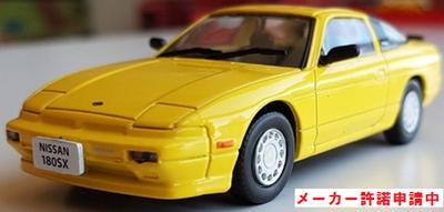 1/43ニッサン 180 SX 1989 イエロー/ブラック
