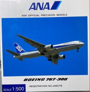 B767-300 JA8578 全日空ロゴ ダイキャスト