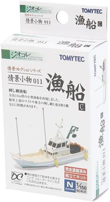 1/150   情景小物 011 漁船C