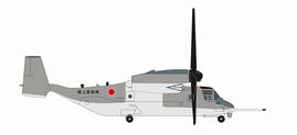 1/200   V-22 オスプレイ 陸上自衛隊 西部方面隊