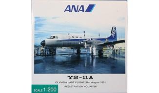 YS-11A JA8756 ANA 仙台ラストフライト(エントランスドア OPEN)