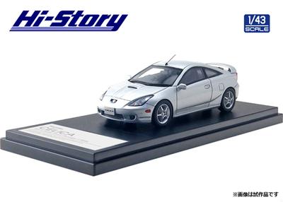 1/43 Toyota CELICA SS-Ⅱ Super Strut Package (1999)   シルバーメタリック