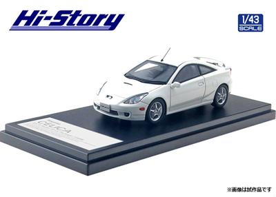 1/43 Toyota CELICA SS-Ⅱ Super Strut Package (1999)   スーパーホワイトⅡ