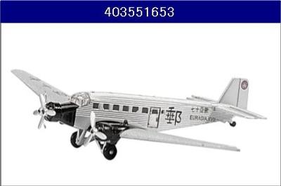 ユンカース Ju-52 DDL ユーラシア航空
