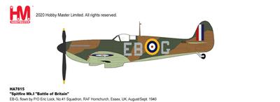 """HM  1/48 スピットファイアMk.Ⅰ """"イギリス本土防空戦 第41飛行隊"""""""