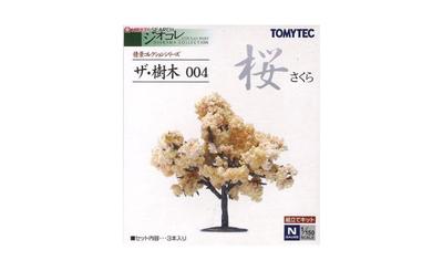 情景コレクション 「ザ・樹木040」 サクラ