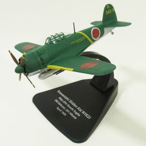 1/72  川西N1K2紫電改 帝国海軍 第343航空隊