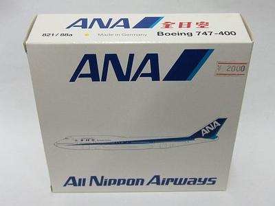 B747-400  【 発 掘 】