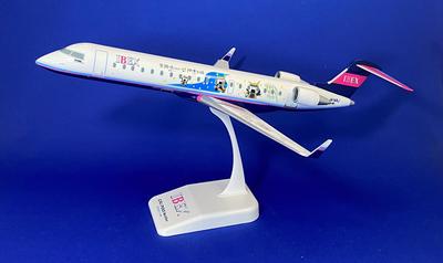1/100IBEX CRJ700 むすび丸ジェット