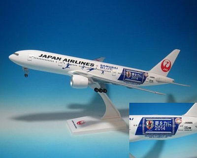 B777-200 日本航空 JA8985  SAMURAI BLUE 応援ジェット1号機