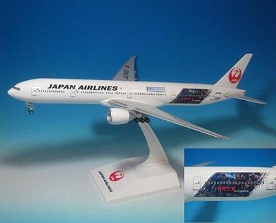 B777-300ER 日本航空 JA740J  SAMURAI BLUE 応援ジェット2号機