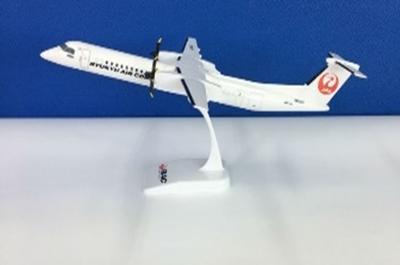 1/100  RAC DHC-8-Q400 スナップインモデル