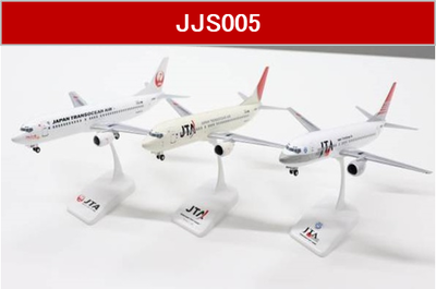 1/130  JTA B737-400 退役記念 3機セット スナップインモデル