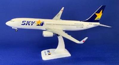 1/200  スカイマーク 737-800 JA73NF ハート