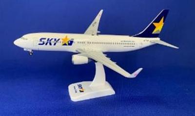 1/200  スカイマーク 737-800 JA73NJ ハート