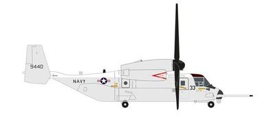 1/200  CMV-22Bオスプレイ - VRM-30 「タイタンズ」、USSカールビンソン、太平洋艦隊 - 169440