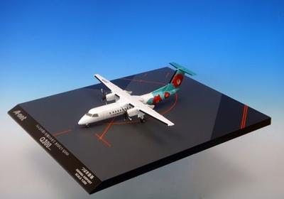 DHC-8-300 機番 JA801K ダイキャスト