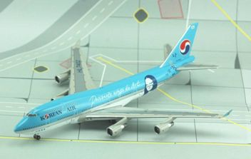 B747-400 (HL7402) 大韓航空 記念塗装機 韓国