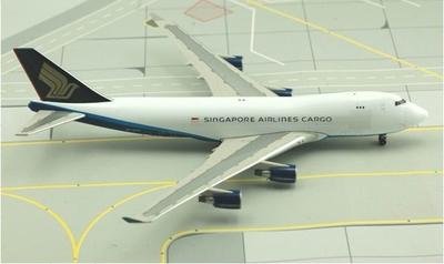 B747-400F(9V-SFH) シンガポール航空(カーゴ) 中国