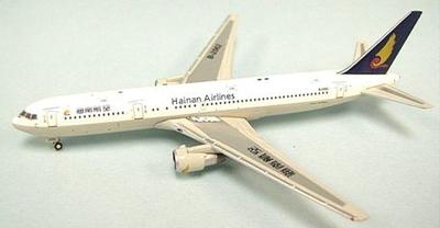 B767-300 海南航空 中国