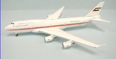 B747-400(A6-HRM) エミレーツ航空