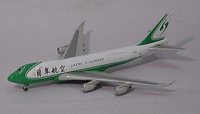 B747-400F カーゴ(B2439) ジェイド・カーゴ・インターナショナル(翡翠航空) [エクスプレッソ・ウィングス] 中国