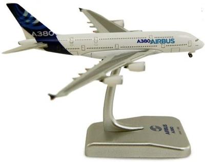 A380 ハウスカラー