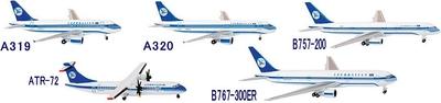 アゼルバイジャン航空 5機セット (ATR-72、A310、A320、B757-200、B767-300ER)