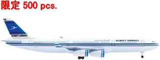 A340-300 クウェート航空