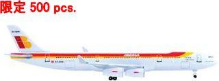 A340-300 イベリア・スペイン航空