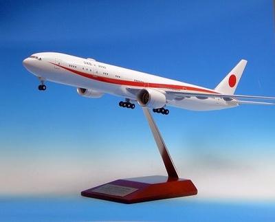 777-300ER N509BJ 次期政府専用機 WiFiレドーム・ギアつき スナップフィットモデル