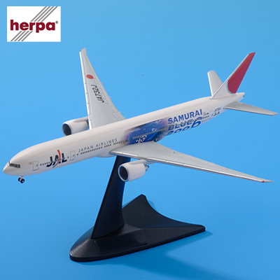 JAL B777-300ER 日本航空  【 ワールドカップ特別塗装1号機 】   機体番号JA732J
