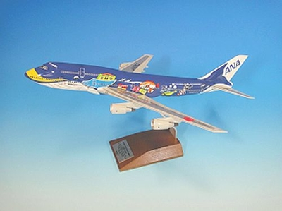 B767-300 ゆめジェット  JA8674