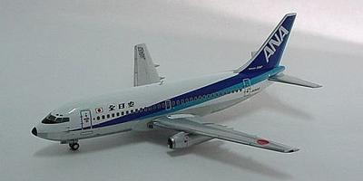 B737-200 JA8753 ANA トリトン ラストフライト