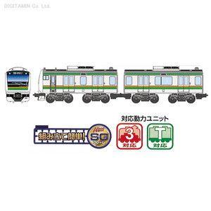 Bトレインショーティー  E233系 湘南色(2両入り)