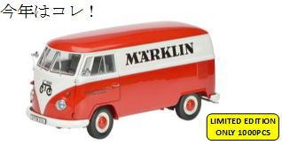 VW T1 Kastenwagen 「Marklin」